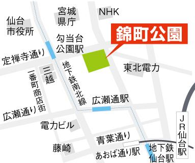 オクトーバーフェスト in 仙台