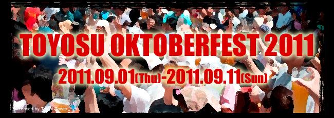 TOYOSU OKTOBER FEST 2011
