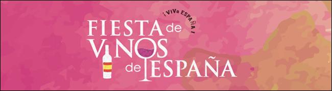 Fiesta de vinos de Espana 2016 第 7回スペインワイン祭り