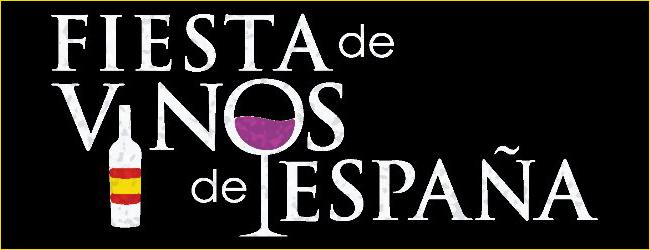 Fiesta de vinos de Espana 2017 第 8回スペインワイン祭り