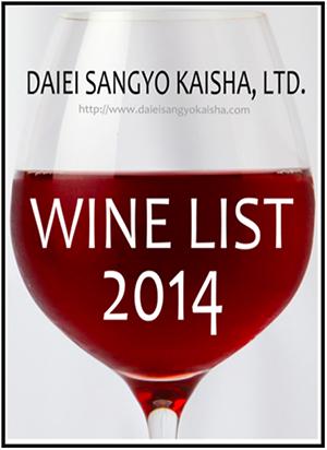 DSK-2014-Catalogue