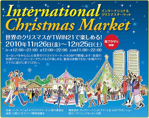 Xmas Market Twin21